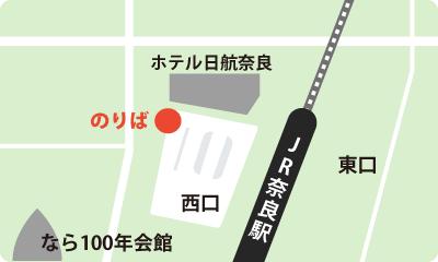 新大宮駅(北口)乗り場