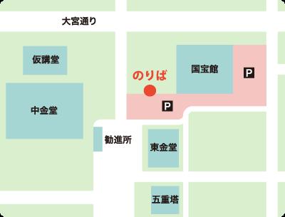 興福寺乗り場